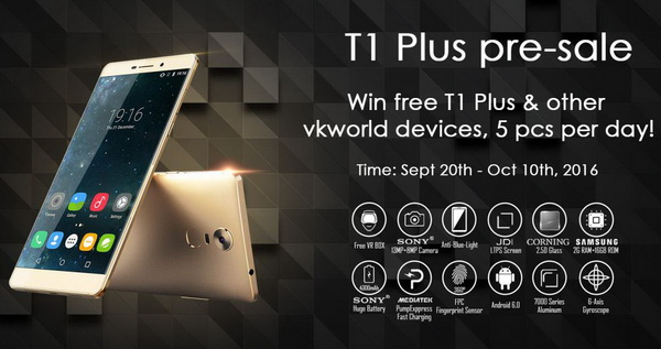 VKworld T1 Plus Presale