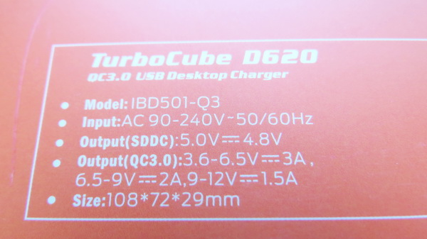 vedfun-turbocube-d620-4