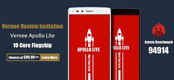Apollo free coupons