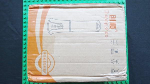 Chuangshun YM-201C
