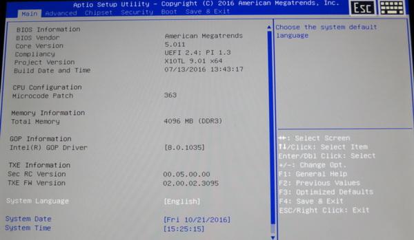 Pipo X10 BIOS