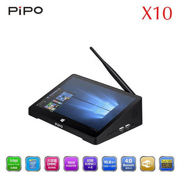 pipo-x10