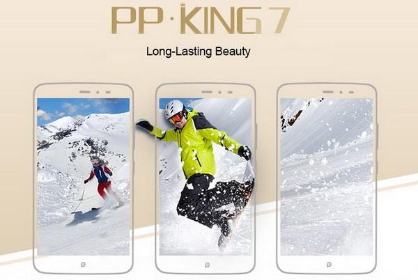 PPTV King 7