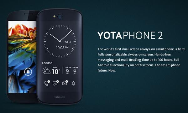 YotaPhone 2 YD201
