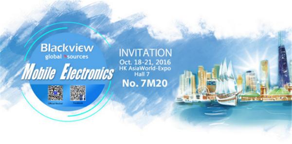 2016 HK Trade Fair