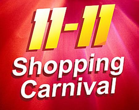 11.11 Carnival