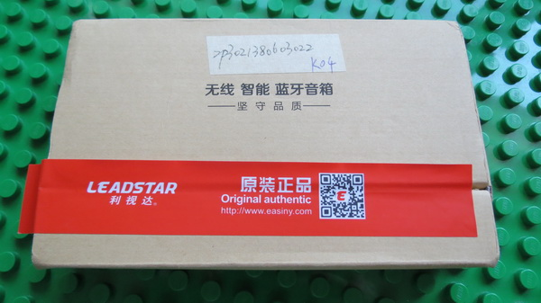 leadstar-mx-10-1