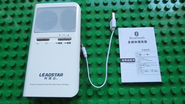 Leadstar MX-10