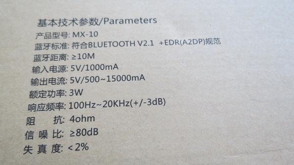 leadstar-mx-10-3