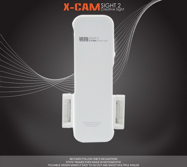 x-cam-sight2-creative-sight-2-axis-handheld-stabilizer-3