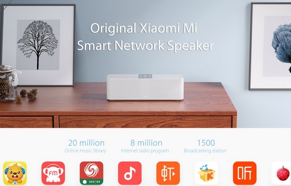 Xiaomi Mi Smart Network Speaker