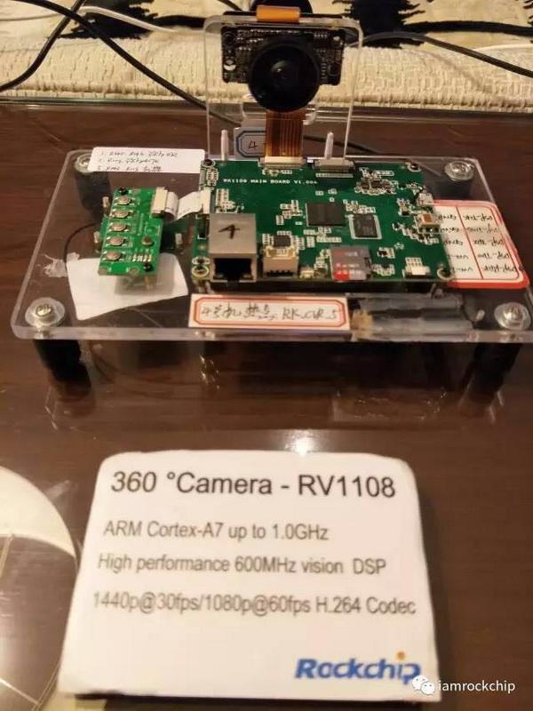 Rockchip VR Camera