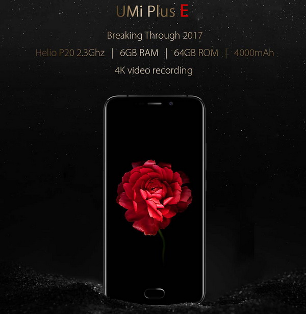 UMI Plus E
