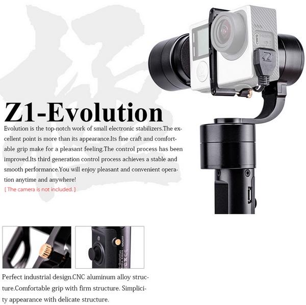 Zhiyun Z1-Evolution