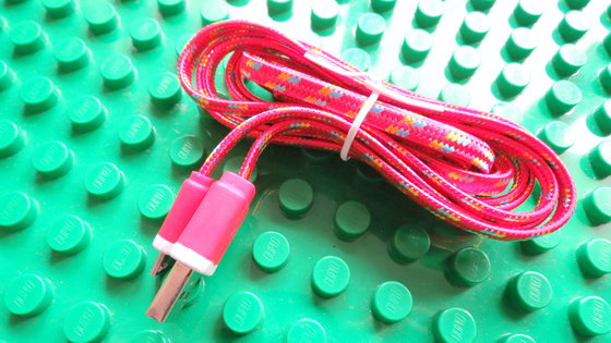 Braided Charger Cable