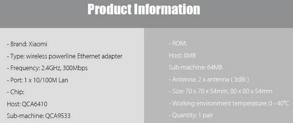 Xiaomi 300Mbps WiFi HomePlug
