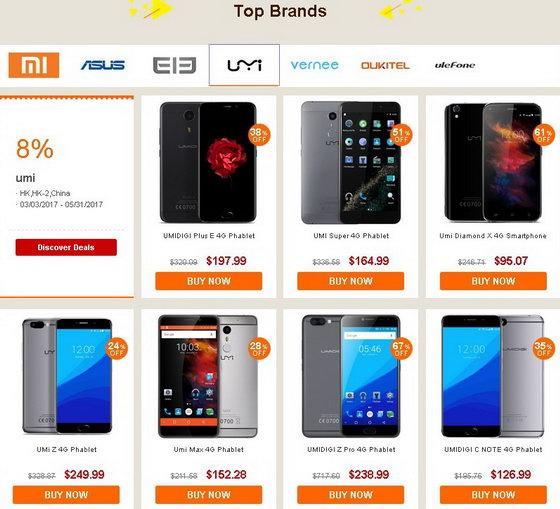 Mobile Phone Flash Sale