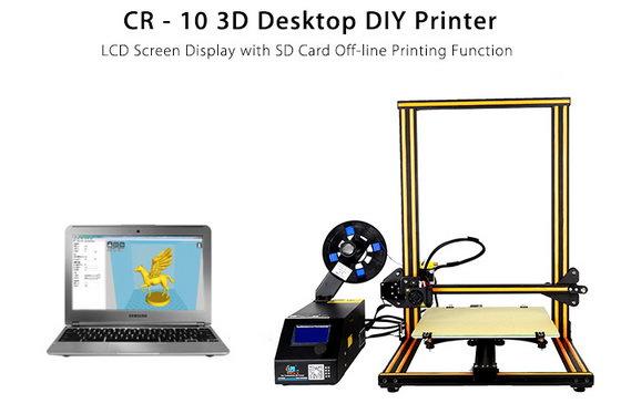 Creality3D CR-10