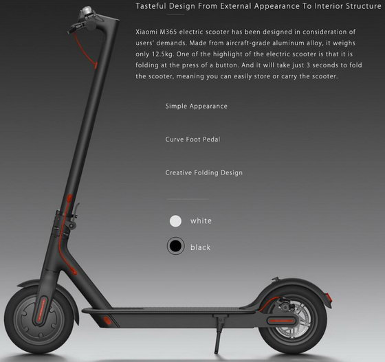Coupon Code Alert Xiaomi Mijia M365 Folding Electric Scooter Gearbest on simple battery charger circuit
