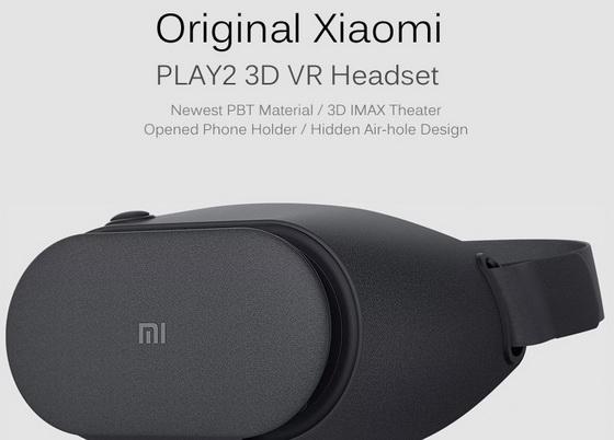 Xiaomi PLAY2