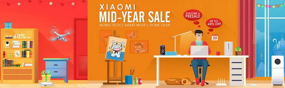 Xiaomi Products Center