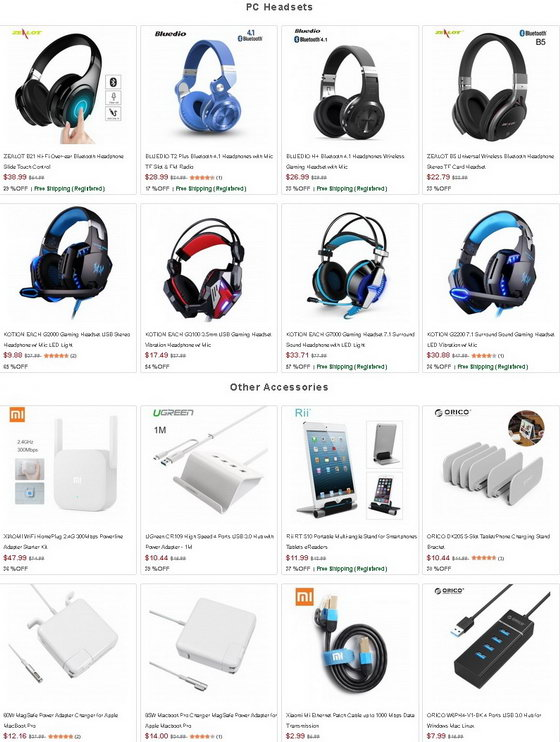 Computer Gear Deals