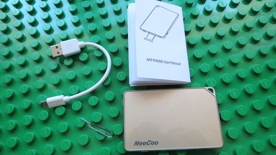 Unboxing Neecoo Me 2 Bluetooth V4 0 Dual SIM Card Adapter - China