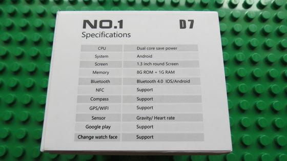 No.1 D7