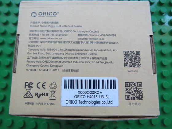 ORICO H4018