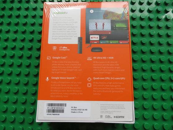mi box 3 user manual
