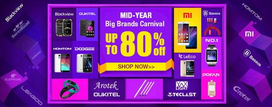 Big Brands Carnival