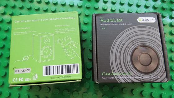 AudioCast M5