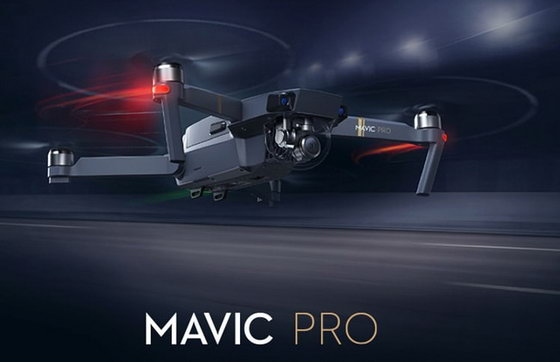 DJI Mavic Pro Mini