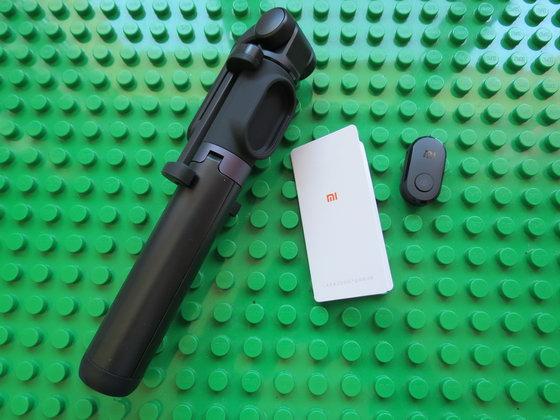 Xiaomi Tripod