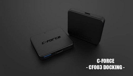 C-FORCE CF003