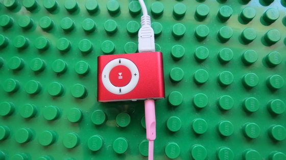 Pocket MP3 Player