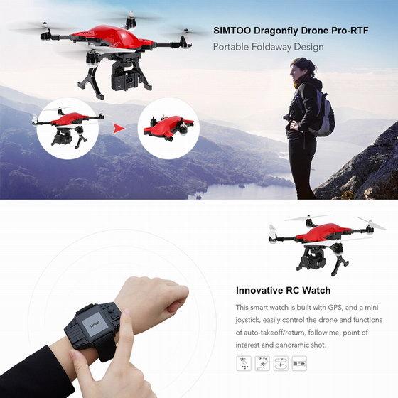 SIMTOO Dragonfly Pro