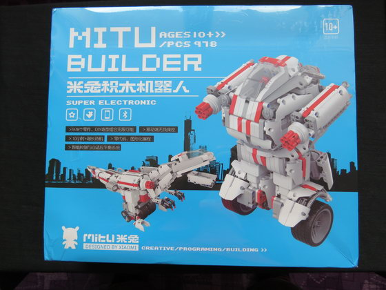 Mitu Building Block Robot