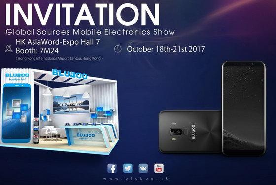 Global Sources Mobile Electronics Fair
