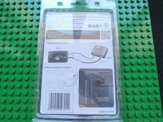 Excellent Unboxing Eonon V0054 Dab Digital Audio Broadcasting Box China Wiring 101 Eumquscobadownsetwise Assnl