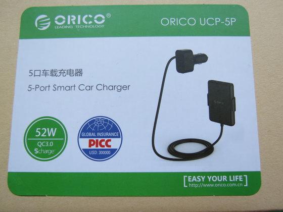 ORICO UCP-5P