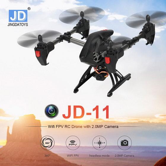 JDTOYS JD-11