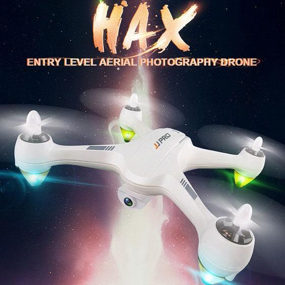 JJPRO X3 HAX