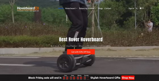 HoverboardEX