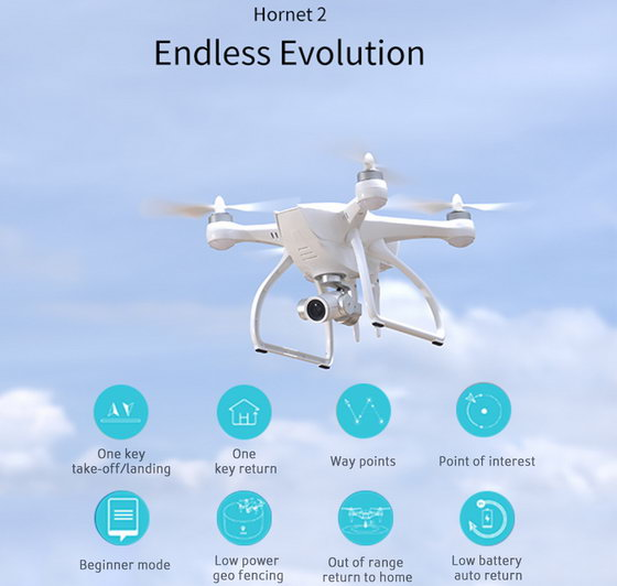 Coupon Code Alert! JYU Hornet 2 RC Drone Quadcopter