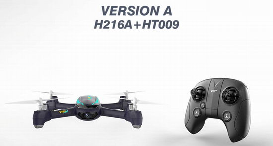 Hubsan H216A X4 Desire-PRO