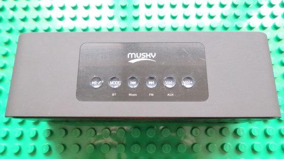 MUSKY DY-22