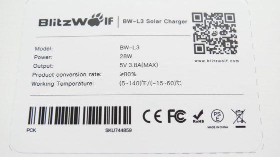 BlitzWolf BW-L3