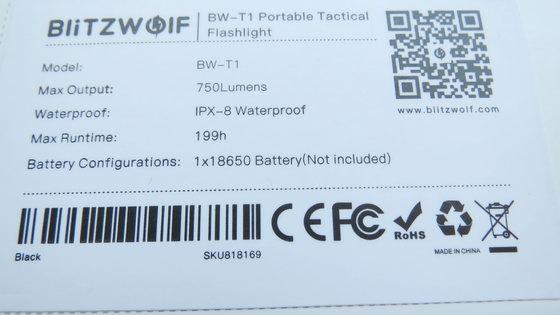 BlitzWolf BW-T1