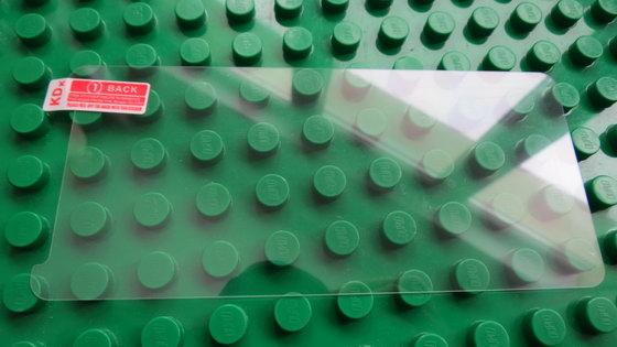 Glass Screen Film